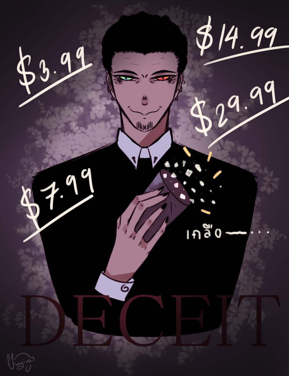 Deceit by Usagiwasan