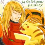 Samus and Pikachu:SSBB