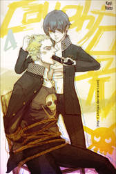 Persona 4 - NaotoxKanji by shinjyu