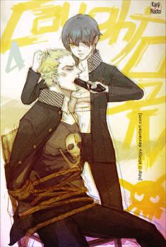 Persona 4 - NaotoxKanji
