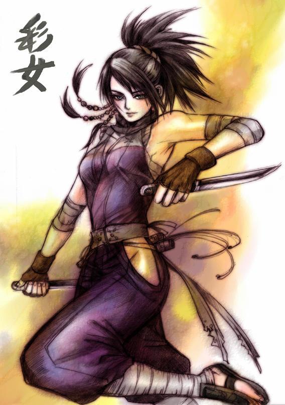 Iris - Wrath