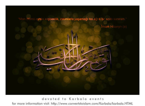 Karbala events