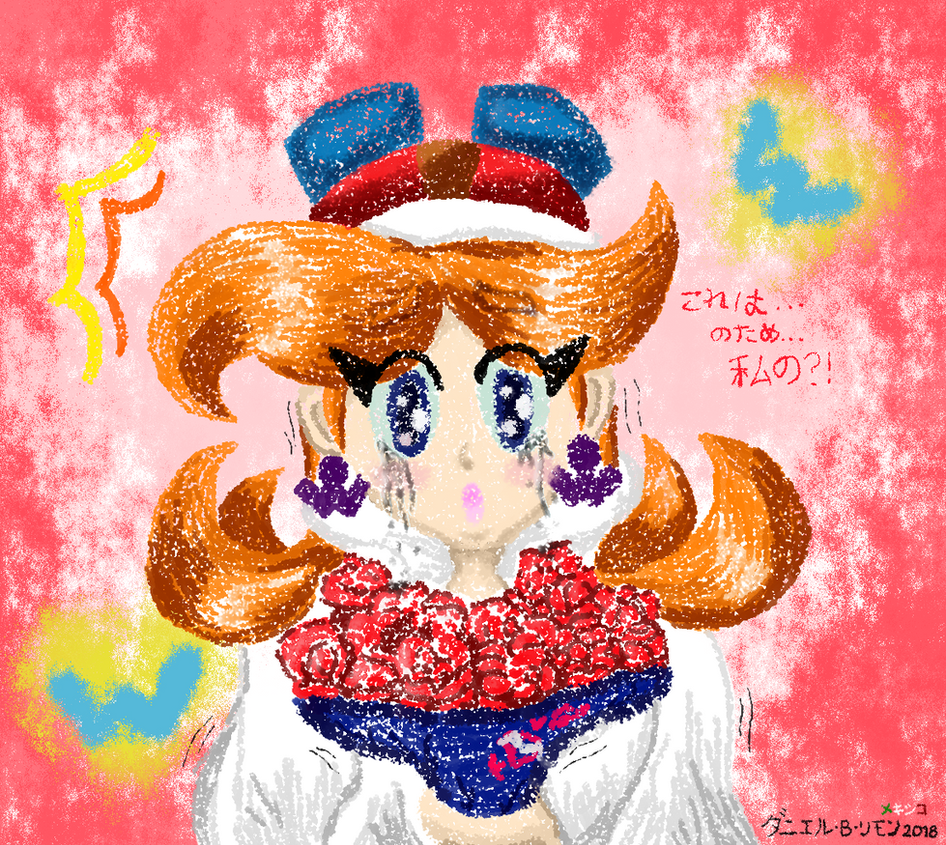 For Mona, With Love, Wario by monachao