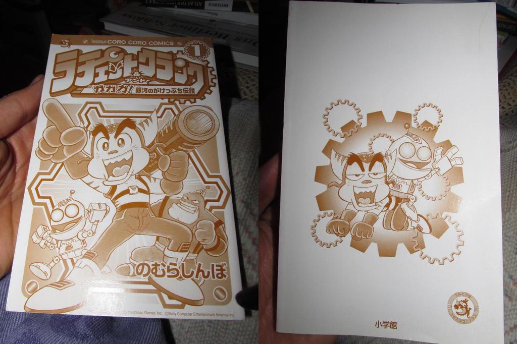 Ratchet and Clank Manga X3 by JCFox