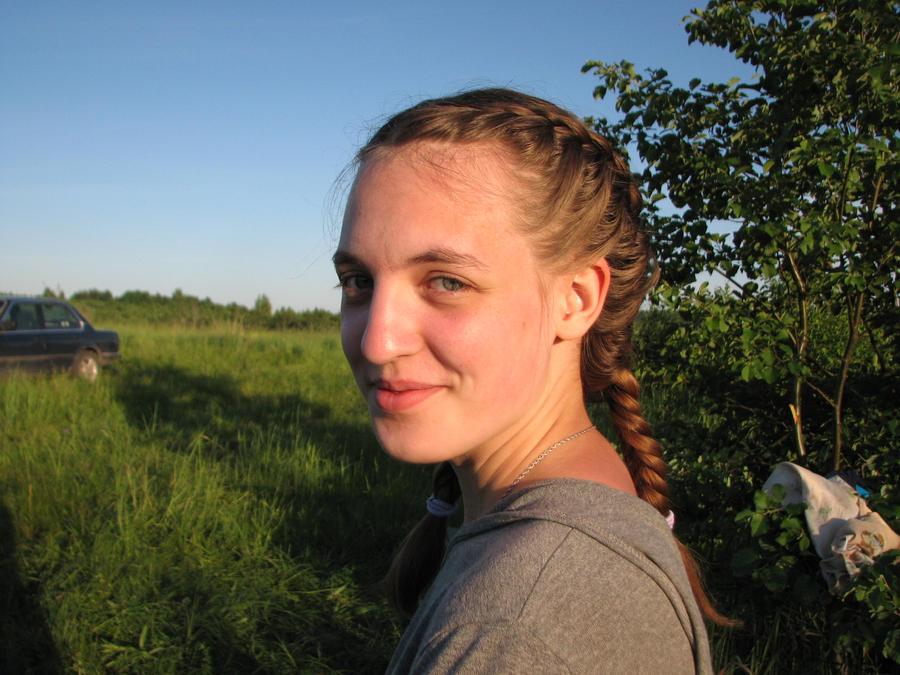 Avannim's Profile Picture