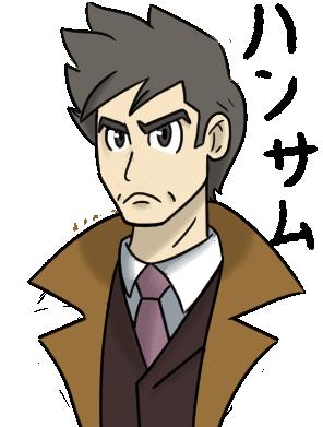 Detective Looker by vipor