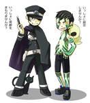 Raidou and Hitoshura