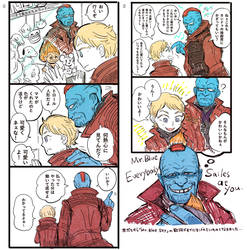 Peter and Yondu
