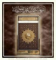 Muhammad ( PBUH)