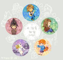 Uchouten Kazoku badges! by moondazzle
