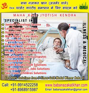 Illness-medical-solutions
