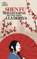 Book cover: Seis estampas de una vida a la deriva by Loleia