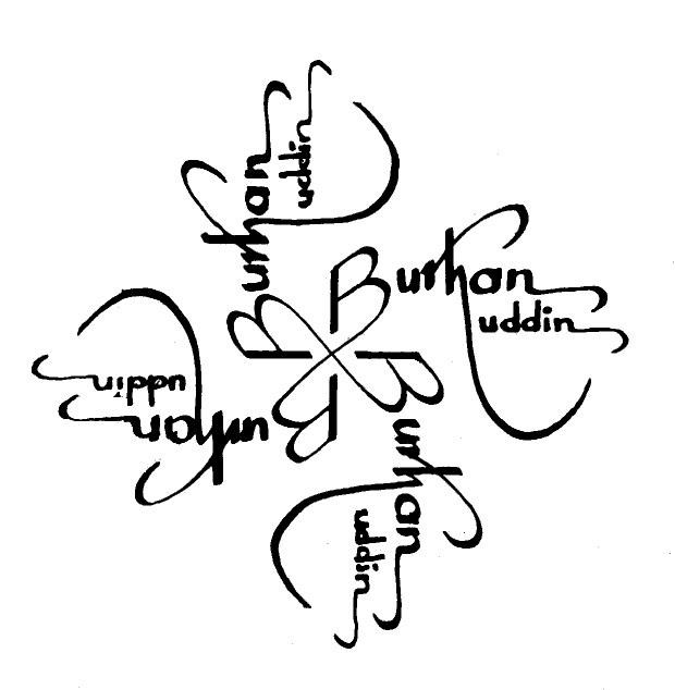 Calligraphy of the name burhanuddin by desertsheikh on