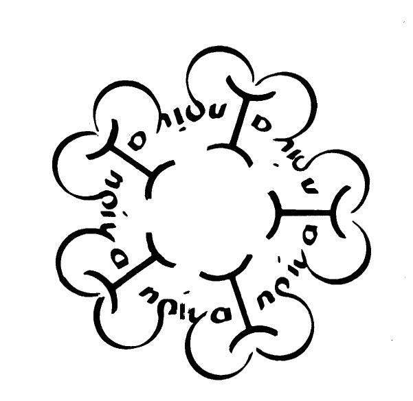Calligraphy of the name insiya by desertsheikh on deviantart