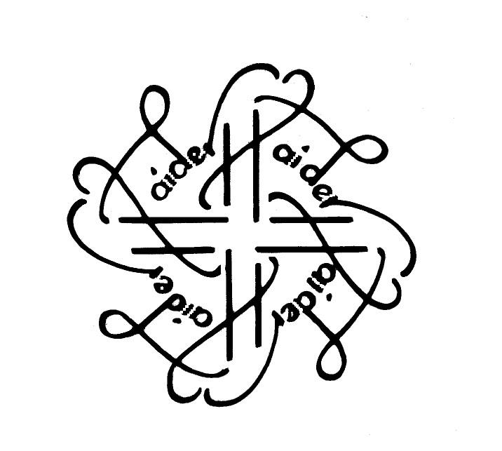 Calligraphy of the name haider by desertsheikh on deviantart