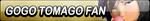 GoGo Tomago Fan Button by EdaTheOwlLady