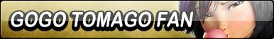 GoGo Tomago Fan Button by TaffytaMuttonfudge