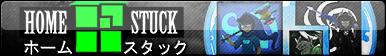 Homestuck Anime Fan Button by TaffytaMuttonfudge