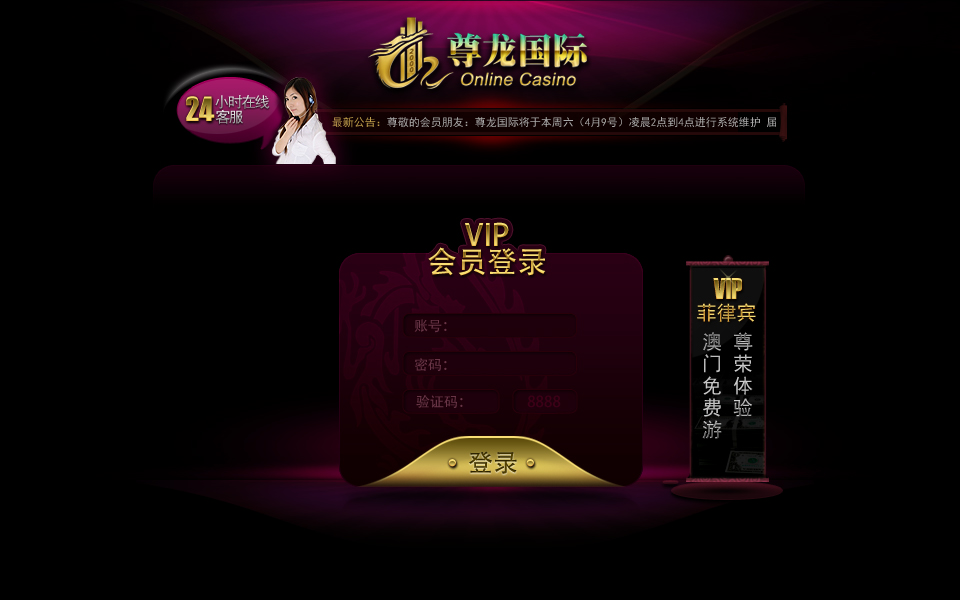 Online Casino VIP - Lojalitetspoeng