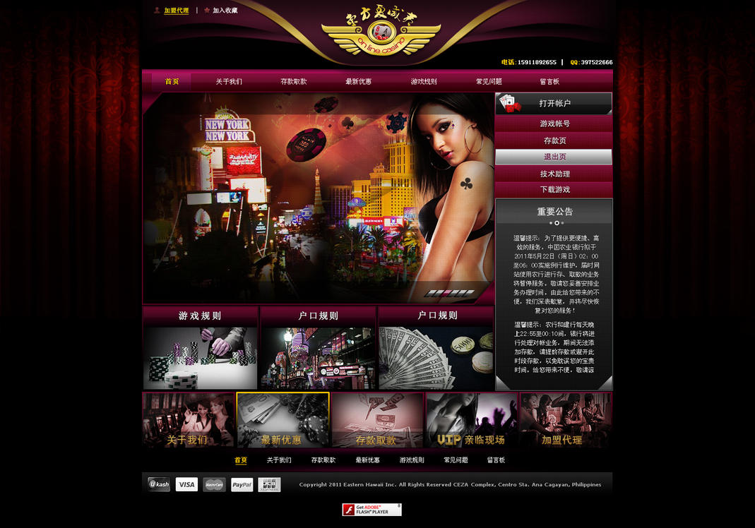 eh website by rp designs d3h09bj Web Design Interface Collection of Inspiration