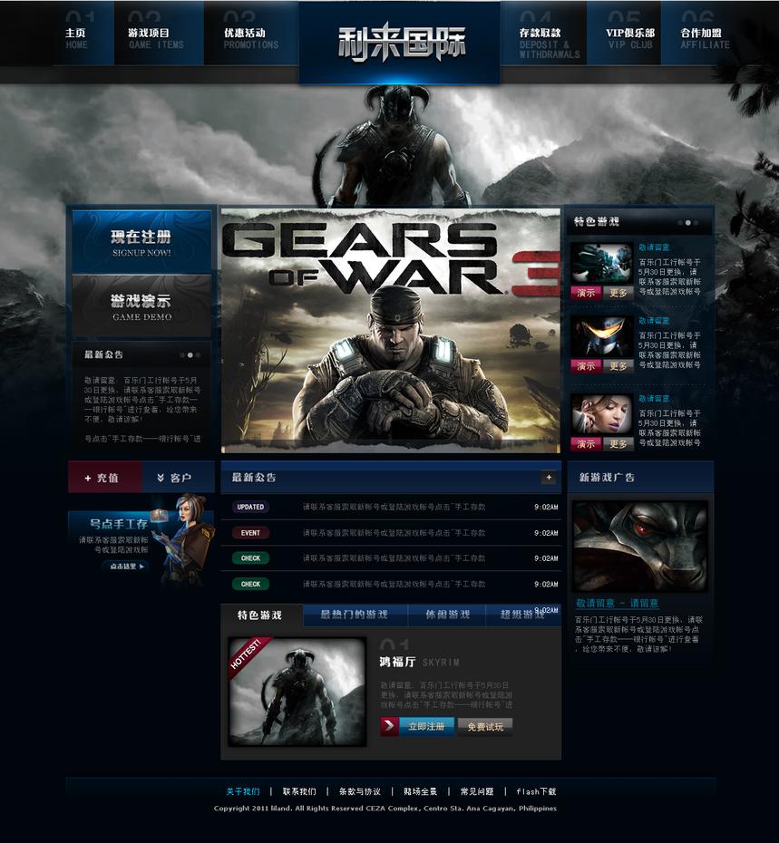 free games like portal