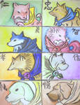 okami:canine warriors