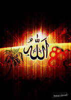 Allah by ticaxp