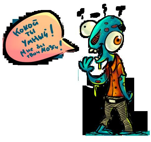 Zombie! by nevardaed