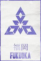 Fukuoka City Poster by Euskera
