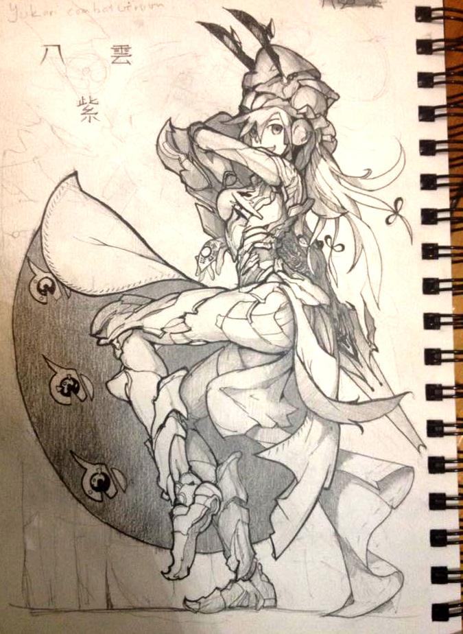 Yukari Knight by janyhero