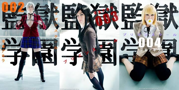 Kangoku Gakuen - Shiraki Meiko 2 by dani-foca