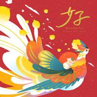 Happy Chinese New Year by minayuyu