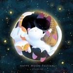 Moon Festival !