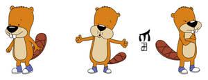 Munchy Beaver by Amidnarasu