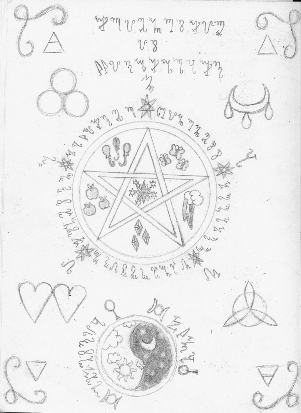 Friendship is witchcraft the friendship scroll by mane shaker friendship is witchcraft the friendship scroll by mane shaker buycottarizona