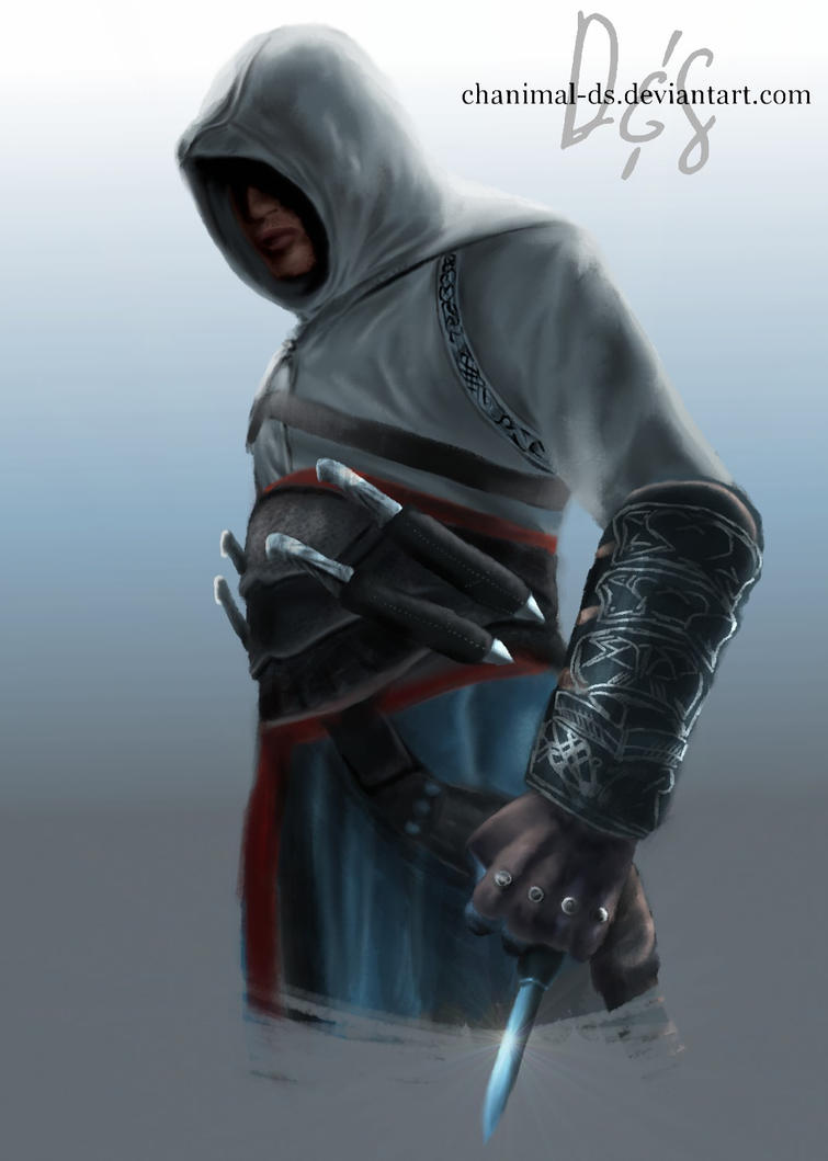 how to say altair ibn la ahad