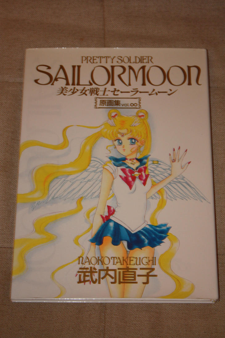 Fanartikel Infinity_collection_artbook_by_sailorsoldiers-d3e9et3