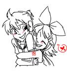 HUG ME YO