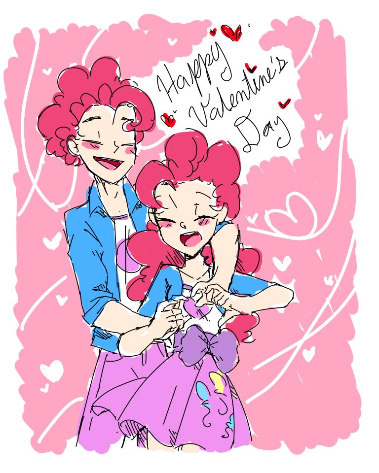 Happy valentine 39 s day by annie aya on deviantart - Happy valentines day anime ...