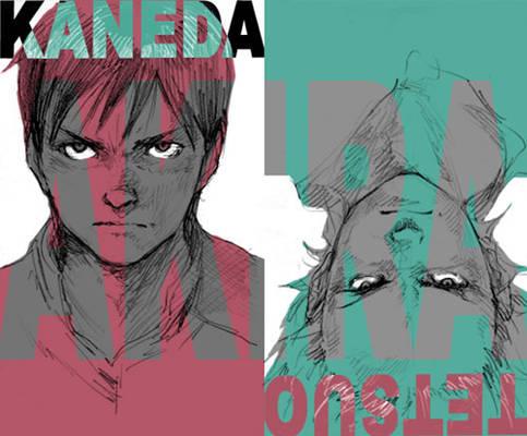 AKIRA Kaneda and Tetsuo