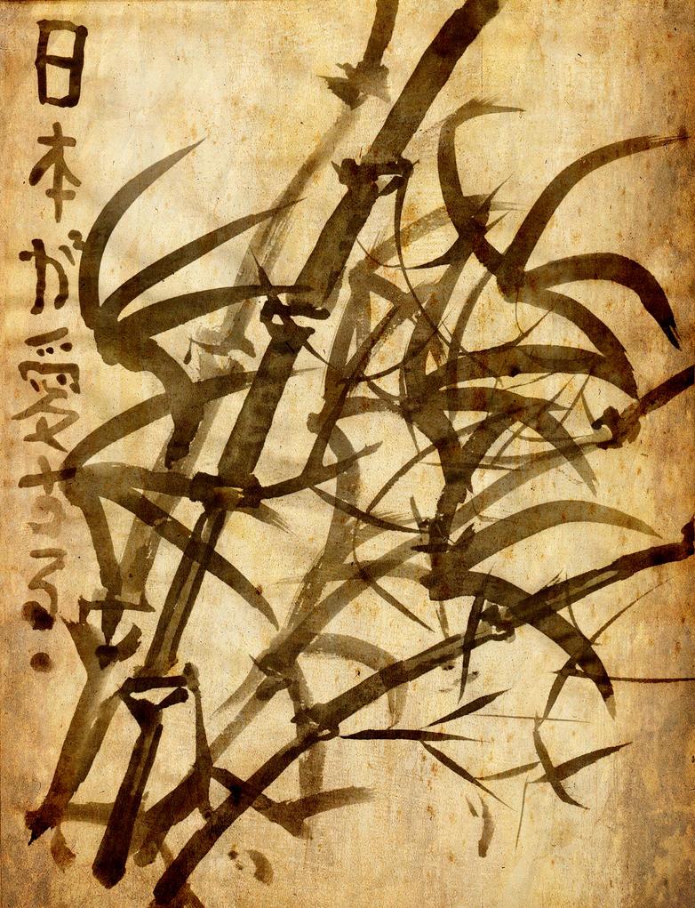 Bamboo Calligraphy Iii By Huffleart On Deviantart