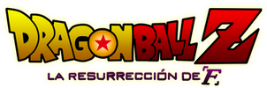 Logo Latino by SaoDVD