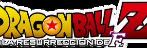 Freezer Logo Final by SaoDVD