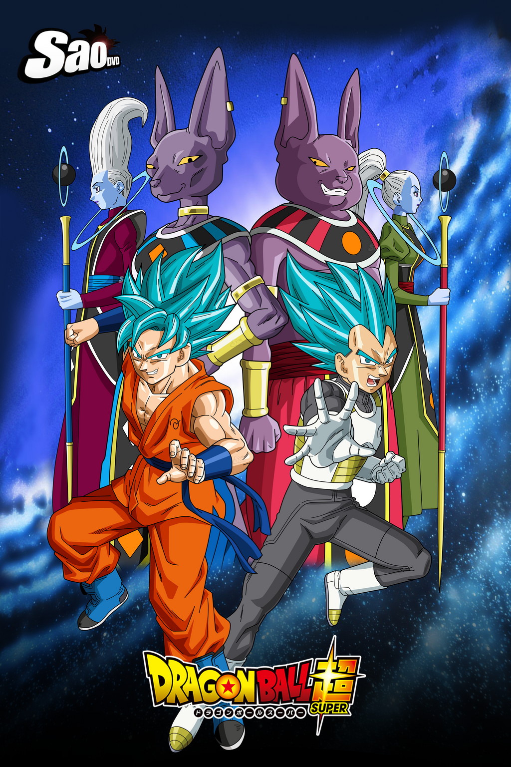 Posters De Dragon Ball HD Parte 2 also Halloween Family Movie Night Hotel Transylvania furthermore Famous People Rejection Letters likewise B00004U1UT also Sid Vicious 00365492. on art of the 90s