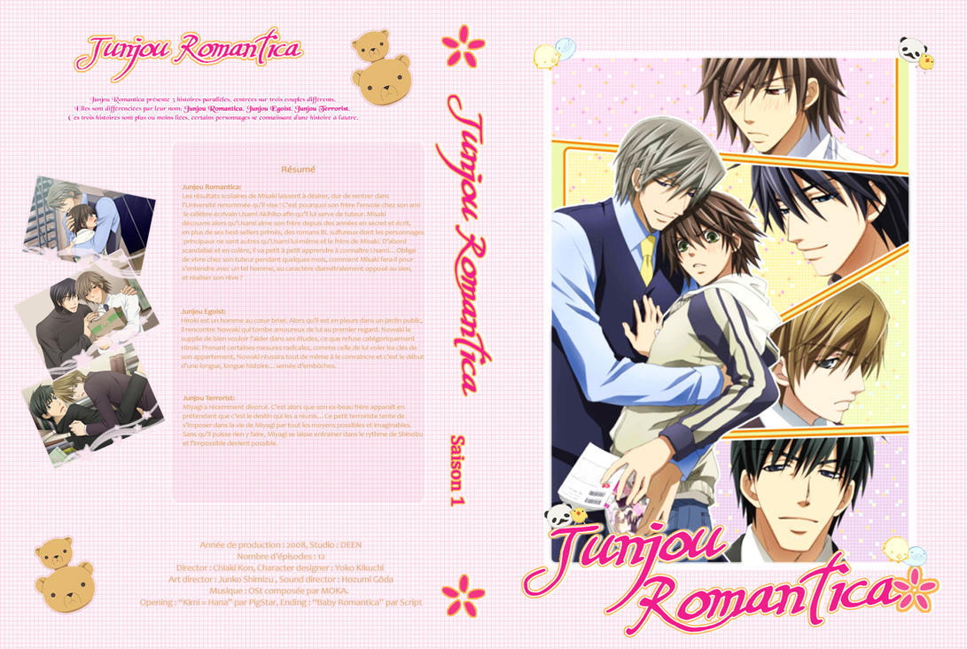 Junjou Romantica 1 by LeylaKTK on DeviantArt