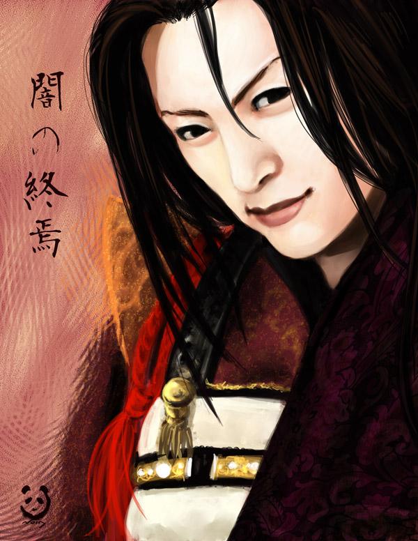 Yami no Shuen by Noiry