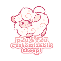 P2U / F2U customizable sheep base! - 100 points!