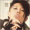 Miyavi Gold Avi by Arisu-Usagi
