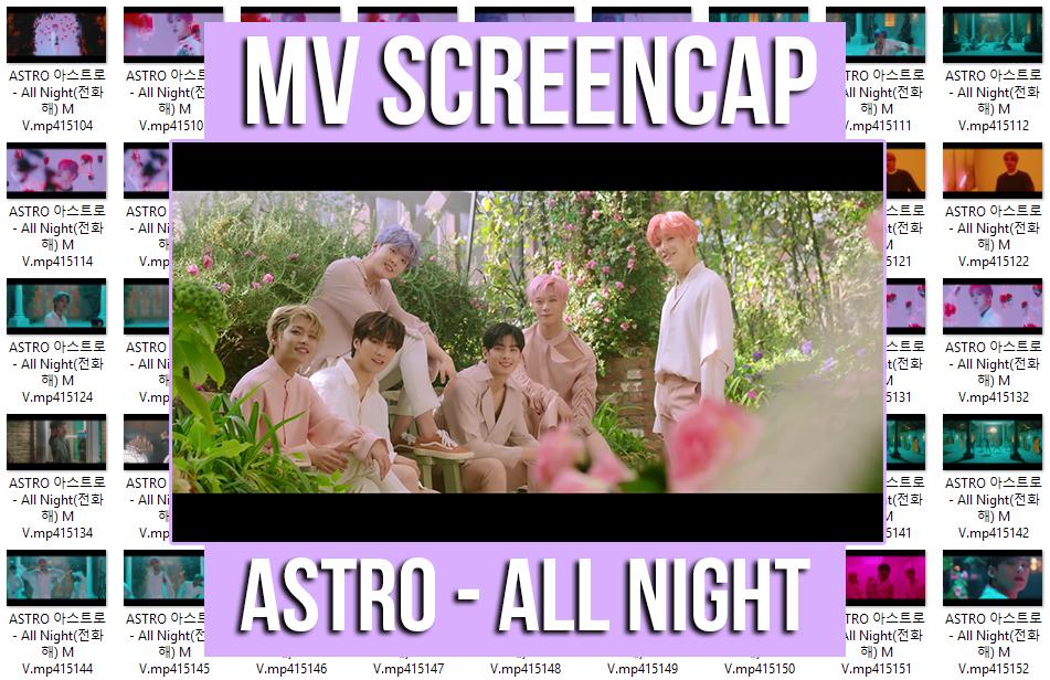 ASTRO - All Night MV ScreenCap by memiecute on DeviantArt