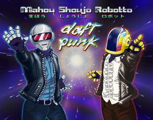 Magical 'Girl' Robots Daft Punk